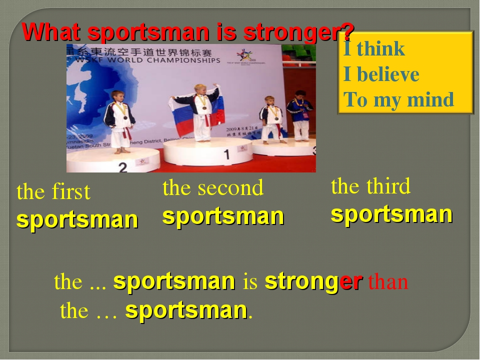 the first sportsman the second sportsman the third sportsman the ... sportsma...