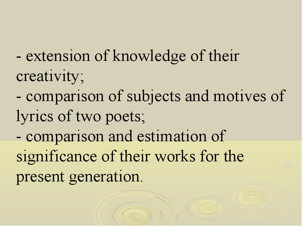 - extension of knowledge of their creativity; - comparison of subjects and mo...