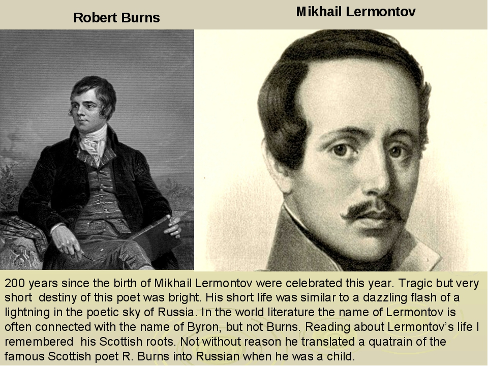 Mikhail Lermontov Robert Burns 200 years since the birth of Mikhail Lermonto...