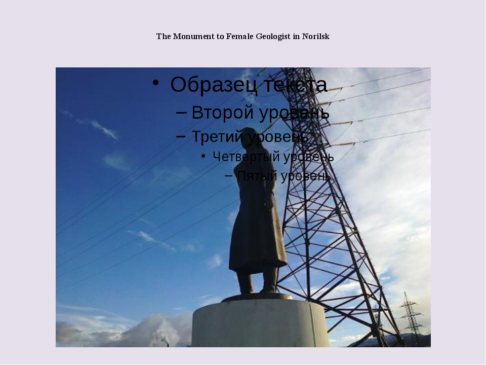 The Monument to Female Geologist in Norilsk