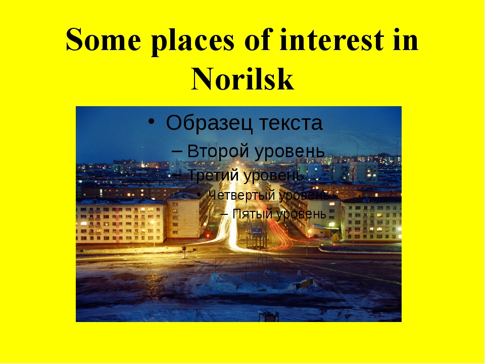 Some places of interest in Norilsk
