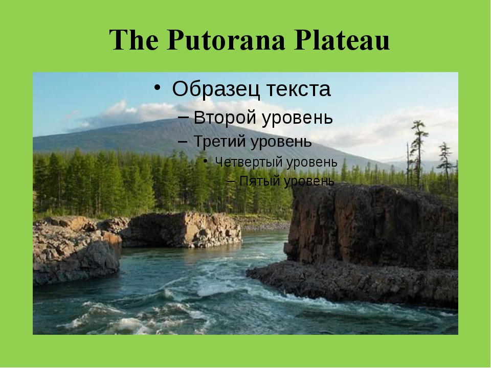 The Putorana Plateau