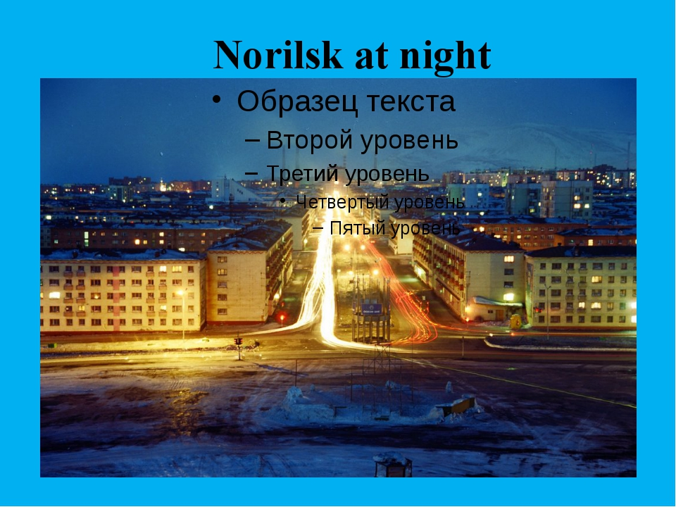 Norilsk at night