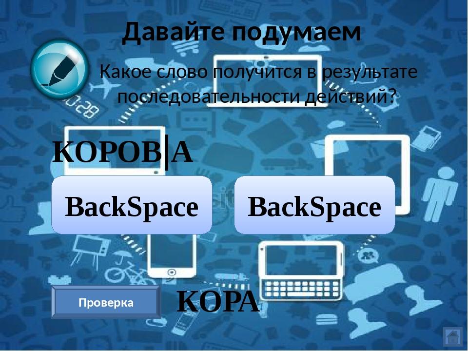 Цифровая камера, сканер, микрофон Цифровая камера (видеокамеры и фотоаппараты...