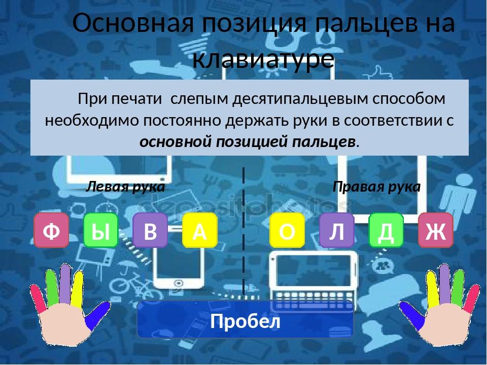 Монитор Монитор — устройство визуального отображения информации (в виде текст...