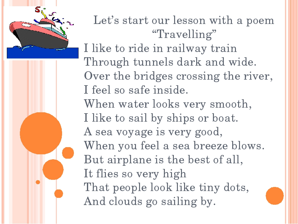 "Let's start our lesson with a poem ""Travelling"" I like to ride in railway tra"