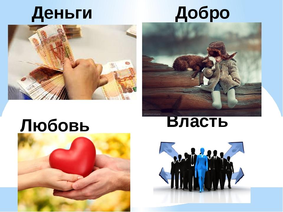 Картинки жизненный путь человека нас