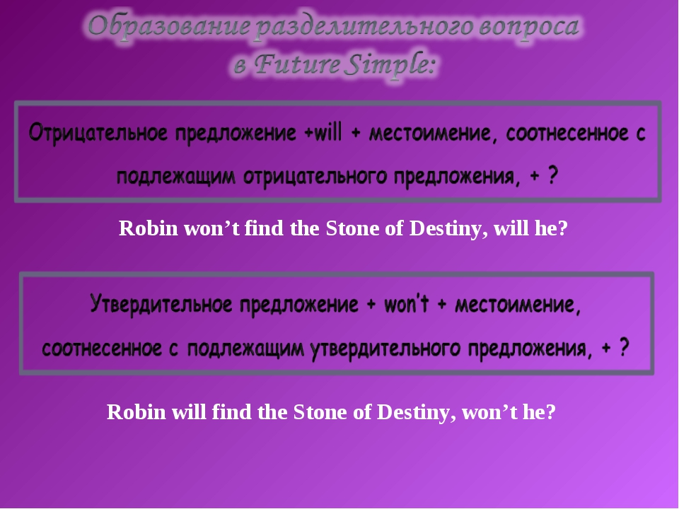 Robin won't find the Stone of Destiny, will he? Robin will find the Stone of...