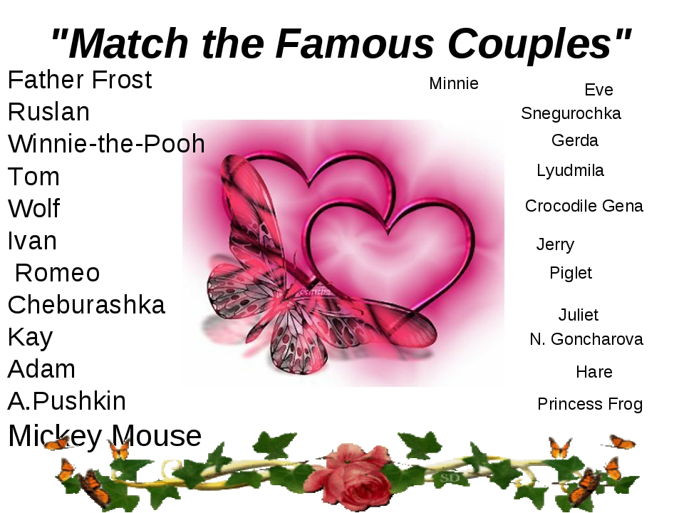 """""""Match the Famous Couples"""" Father Frost Ruslan Winnie-the-Pooh Tom Wolf Ivan..."""