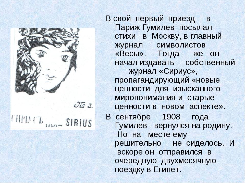 этой журналы поэзии в россии послать стихи только сильный человек