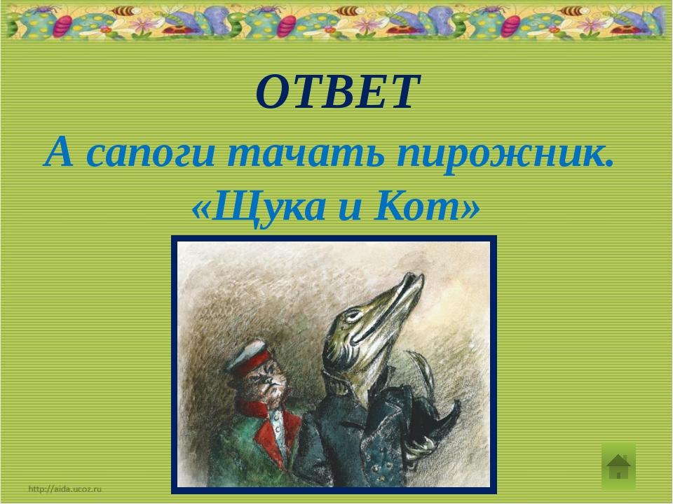 Интернет – ресурсы и литература: http://kryub.in.ua/wpcontent/uploads/2010/07...