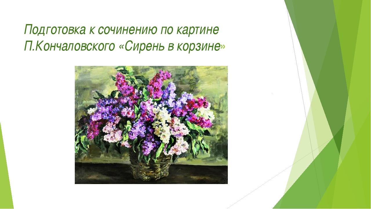 Почвопокровные цветы голубого цвета