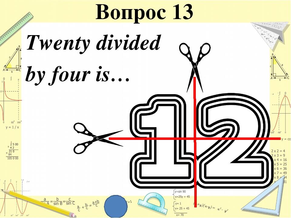Twenty divided by four is… Вопрос 13