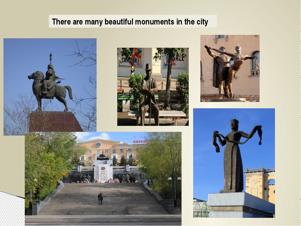 There are many beautiful monuments in the city