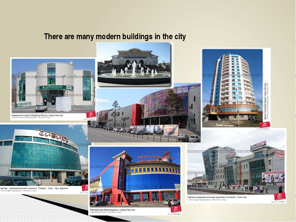 There are many modern buildings in the city