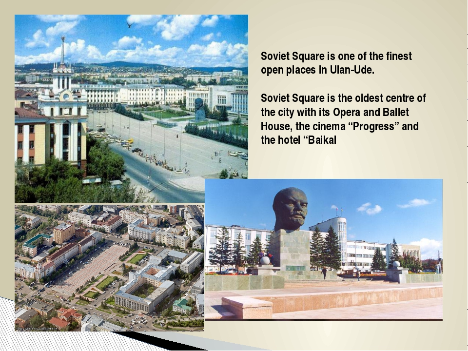 Soviet Square is one of the finest open places in Ulan-Ude. Soviet Square is...