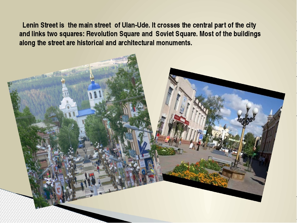 Lenin Street is the main street of Ulan-Ude. It crosses the central part of...