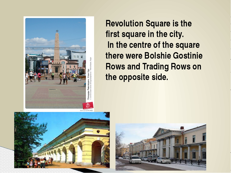 Revolution Square is the first square in the city. In the centre of the squa...