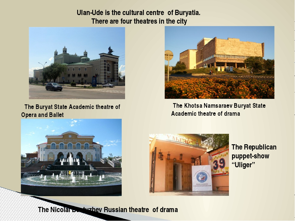 Ulan-Ude is the cultural centre of Buryatia. There are four theatres in the c...